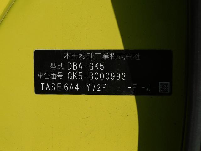 15X ユーザー買取 ナビ TV バックカメラ ETC プッシュスタート 電動格納ミラー Wエアバック 横滑り防止装置 アイドリングストップ 社外アルミホイール ABS(23枚目)