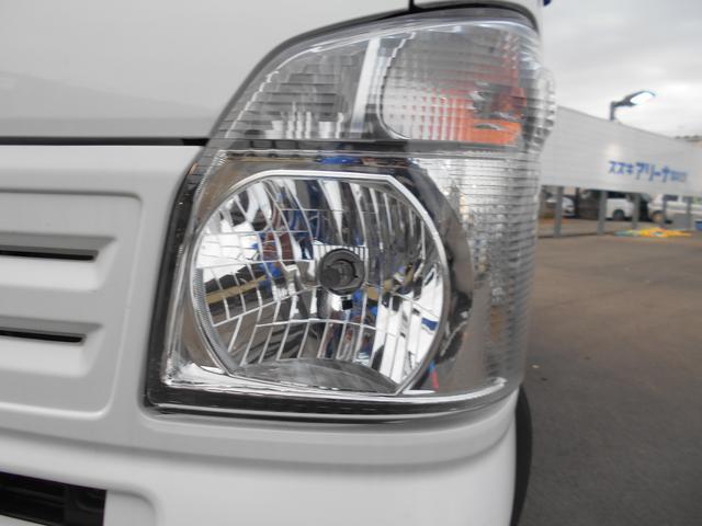 KCエアコンパワステ 4型 4WD&5MT AM&FMラジオ(4枚目)