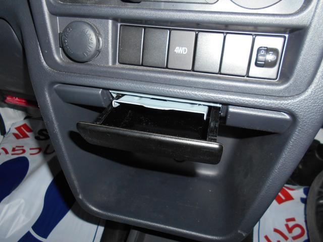 KCエアコンパワステ 4型 4WD&5MT AM&FMラジオ(18枚目)