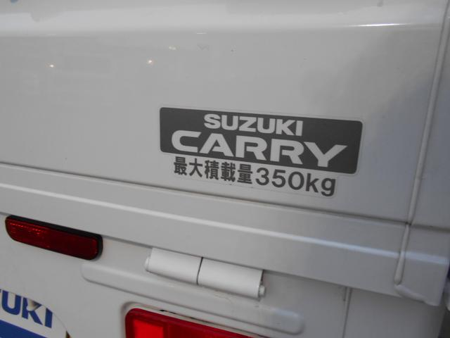 KCエアコンパワステ 4型 4WD&5MT AM&FMラジオ(28枚目)