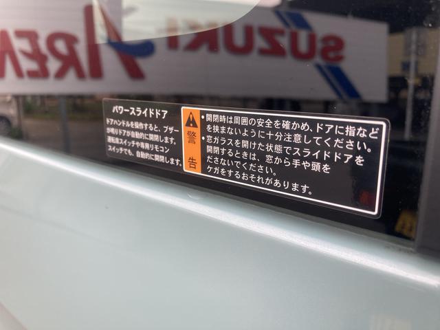 HYBRID X 2型 アップグレード車 両側スライドドア(32枚目)