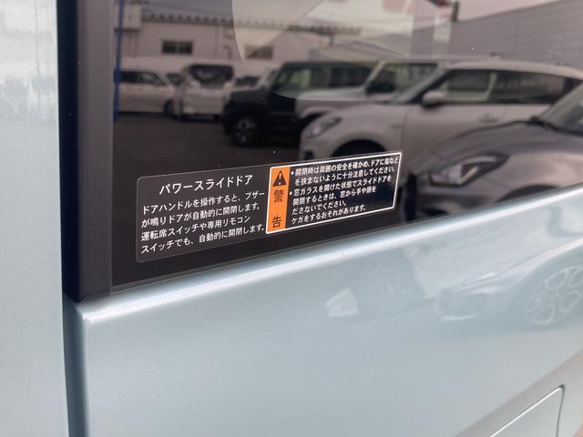 HYBRID X 2型 アップグレード車 両側スライドドア(43枚目)