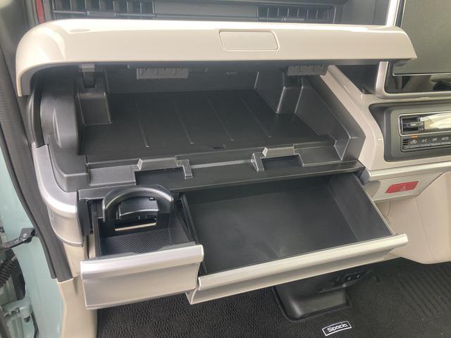 HYBRID X 2型 アップグレード車 両側スライドドア(47枚目)