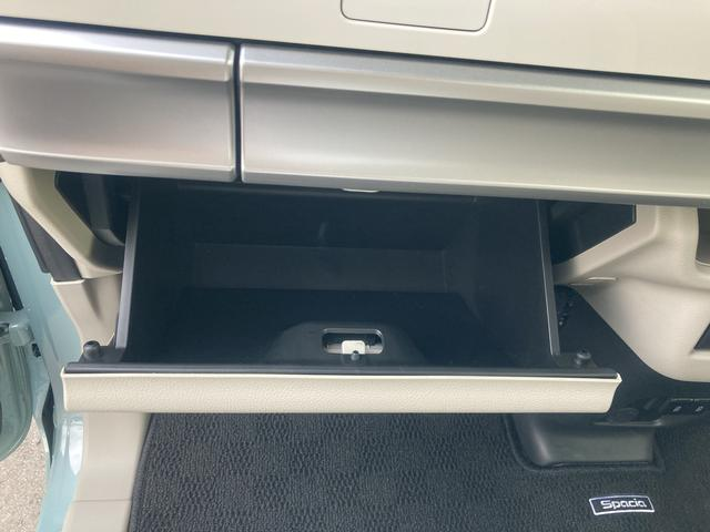 HYBRID X 2型 アップグレード車 両側スライドドア(48枚目)