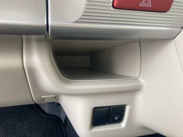HYBRID X 2型 アップグレード車 両側スライドドア(49枚目)