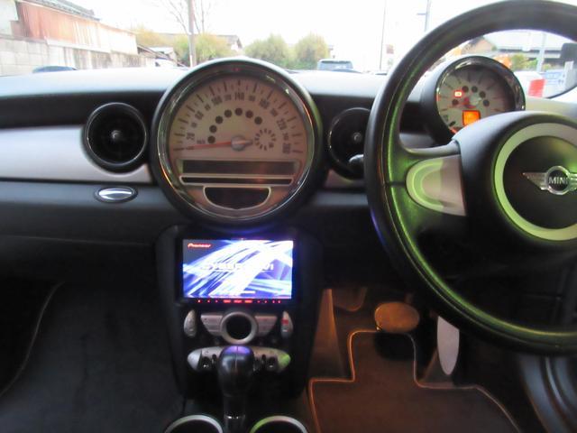 クーパー クラブマン 記録簿 禁煙車 パイオニアナビ リアスモークフィルム 純正17インチアルミホイール フォグランプ Bluetooth接続プレイヤー付(10枚目)