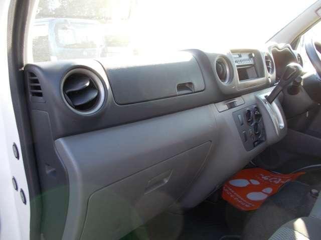 「日産」「NV350キャラバン」「その他」「茨城県」の中古車11