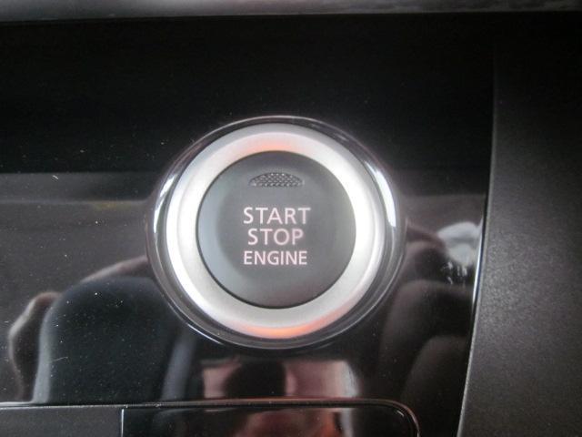 日産 デイズルークス X 届出済未使用車 アラウンドビュー 自動ブレーキ