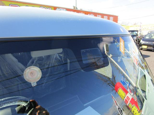 ハイブリッドG 届出済未使用車 衝突被害軽減ブレーキ 前後誤発進抑制 スマートキー プッシュスタート オートエアコン 後退時ブレーキサポート(17枚目)