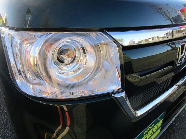 G 届出済未使用車 スマートキー プッシュスタート LEDヘッドライト UV&IRカットガラス 両側スライドドア Wエアバッグ ABS 横滑り防止(11枚目)