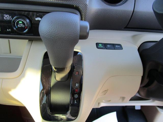 G 届出済未使用車 スマートキー プッシュスタート LEDヘッドライト UV&IRカットガラス 両側スライドドア Wエアバッグ ABS 横滑り防止(16枚目)