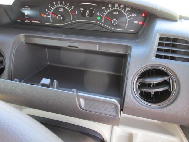 G 届出済未使用車 スマートキー プッシュスタート LEDヘッドライト UV&IRカットガラス 両側スライドドア Wエアバッグ ABS 横滑り防止(17枚目)