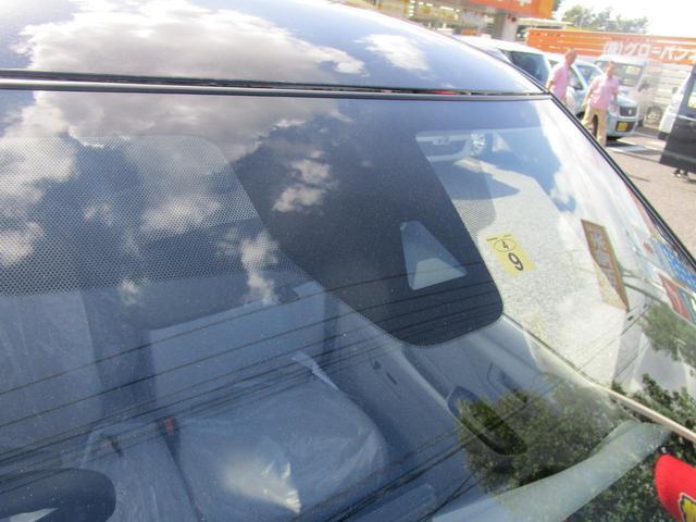 S 届出済未使用 キーレス Wエアバッグ ABS 前後衝突被害軽減ブレーキ 誤発進抑制 サイドエアバッグ 電動格納ミラー(10枚目)