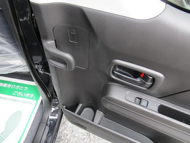 「スズキ」「ワゴンR」「コンパクトカー」「茨城県」の中古車10