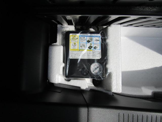 ハイブリッドFX スズキセーフティサポート装着車 オートエアコン スマートキー プッシュスタート シートヒーター ハイブリッド 衝突被害軽減ブレーキ 誤発進抑制 電動格納ミラー Wエアバッグ ABS 横滑り防止(8枚目)