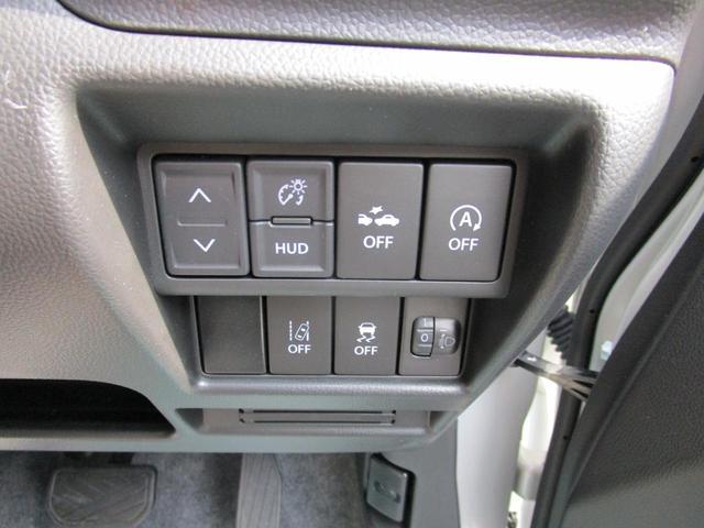 ハイブリッドFX スズキセーフティサポート装着車 オートエアコン スマートキー プッシュスタート シートヒーター ハイブリッド 衝突被害軽減ブレーキ 誤発進抑制 電動格納ミラー Wエアバッグ ABS 横滑り防止(9枚目)