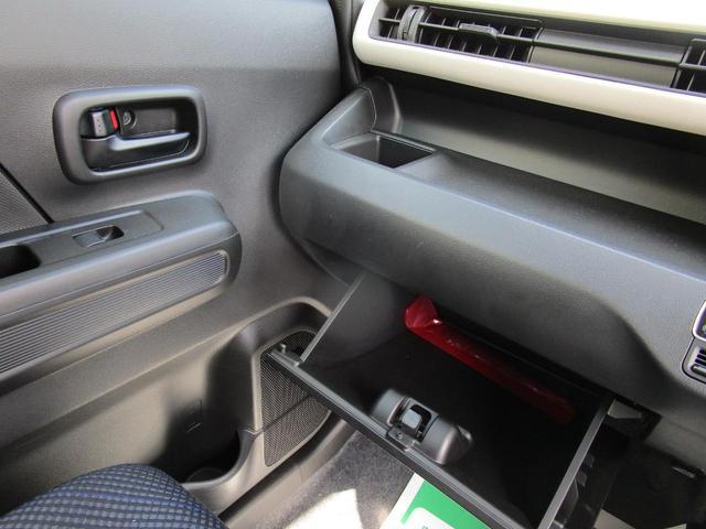 ハイブリッドFX スズキセーフティサポート装着車 オートエアコン スマートキー プッシュスタート シートヒーター ハイブリッド 衝突被害軽減ブレーキ 誤発進抑制 電動格納ミラー Wエアバッグ ABS 横滑り防止(23枚目)