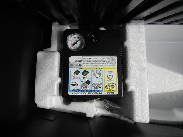ハイブリッドFX キーレスエントリー マイルドハイブリッド オートエアコン シートヒーター フルフラットシート 電動格納ミラー 横滑り防止(5枚目)