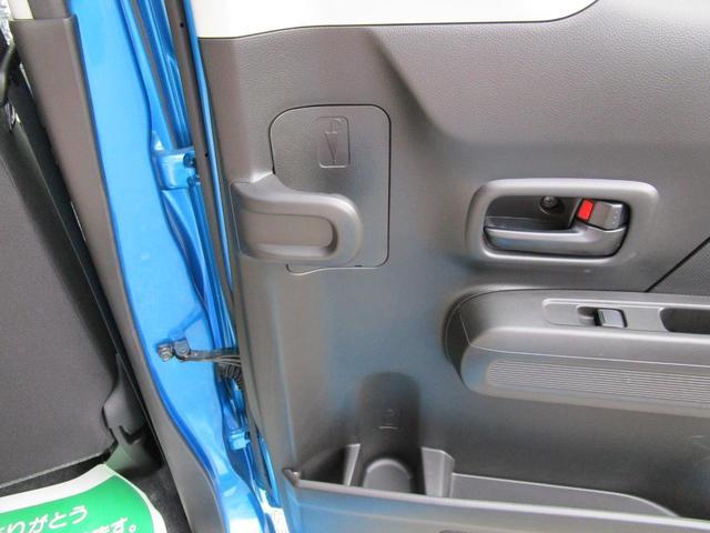 ハイブリッドFX キーレスエントリー マイルドハイブリッド オートエアコン シートヒーター フルフラットシート 電動格納ミラー 横滑り防止(11枚目)