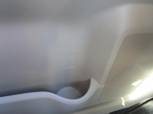 ハイブリッドFX スズキセーフティサポート装着車 オートエアコン スマートキー プッシュスタート シートヒーター ハイブリッド 衝突被害軽減ブレーキ 誤発進抑制 電動格納ミラー Wエアバッグ ABS 横滑り防止(17枚目)