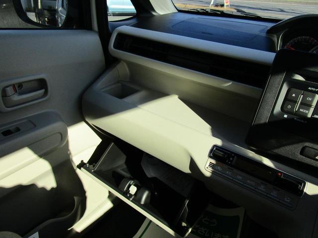 ハイブリッドFX スズキセーフティサポート装着車 オートエアコン スマートキー プッシュスタート シートヒーター ハイブリッド 衝突被害軽減ブレーキ 誤発進抑制 電動格納ミラー Wエアバッグ ABS 横滑り防止(30枚目)