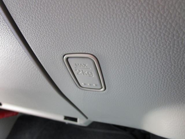 ハイブリッドFX スズキセーフティサポート装着車 オートエアコン スマートキー プッシュスタート シートヒーター ハイブリッド 衝突被害軽減ブレーキ 誤発進抑制 電動格納ミラー Wエアバッグ ABS 横滑り防止(31枚目)