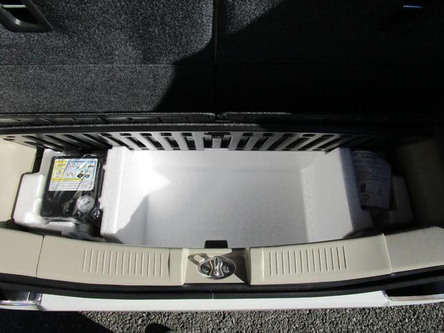 ハイブリッドFX スズキセーフティサポート装着車 オートエアコン スマートキー プッシュスタート シートヒーター ハイブリッド 衝突被害軽減ブレーキ 誤発進抑制 電動格納ミラー Wエアバッグ ABS 横滑り防止(38枚目)