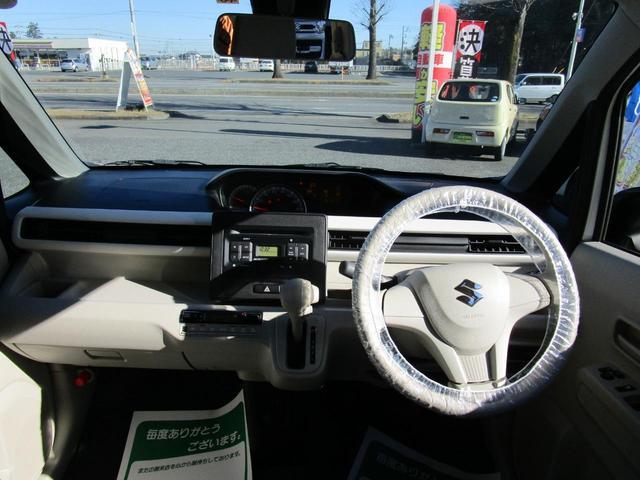 ハイブリッドFX スズキセーフティサポート装着車 オートエアコン スマートキー プッシュスタート シートヒーター ハイブリッド 衝突被害軽減ブレーキ 誤発進抑制 電動格納ミラー Wエアバッグ ABS 横滑り防止(39枚目)