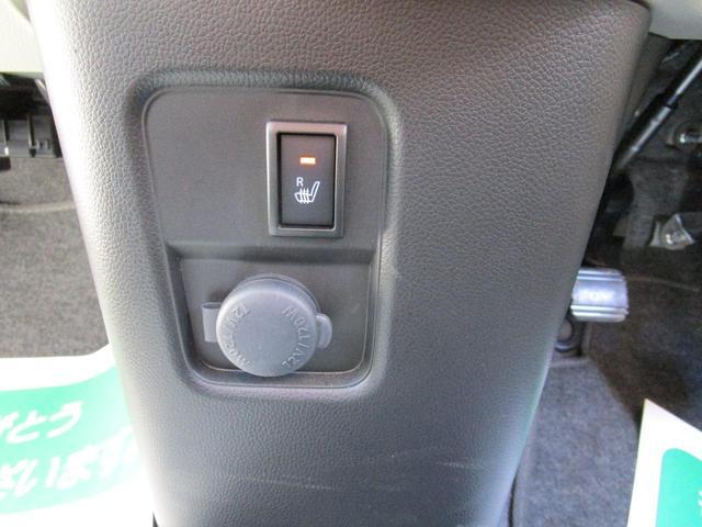 ハイブリッドFX スズキセーフティサポート装着車 オートエアコン スマートキー プッシュスタート シートヒーター ハイブリッド 衝突被害軽減ブレーキ 誤発進抑制 電動格納ミラー Wエアバッグ ABS 横滑り防止(44枚目)