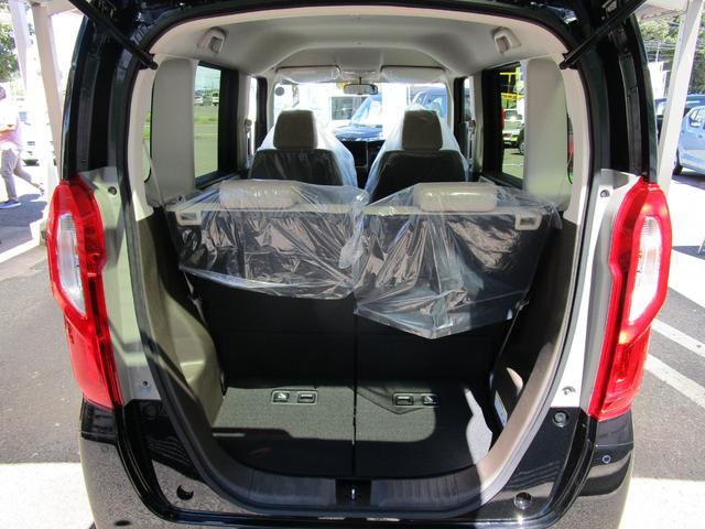 G 届出済未使用車 スマートキー プッシュスタート LEDヘッドライト UV&IRカットガラス 両側スライドドア Wエアバッグ ABS 横滑り防止(15枚目)