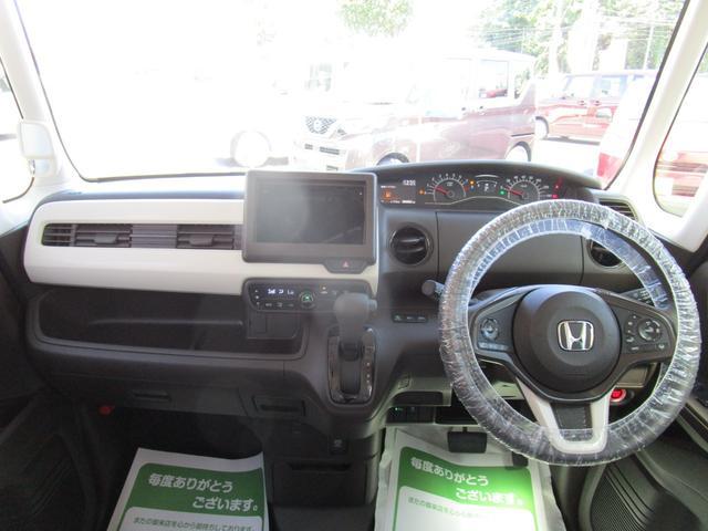 G 届出済未使用車 スマートキー プッシュスタート LEDヘッドライト UV&IRカットガラス 両側スライドドア Wエアバッグ ABS 横滑り防止(20枚目)