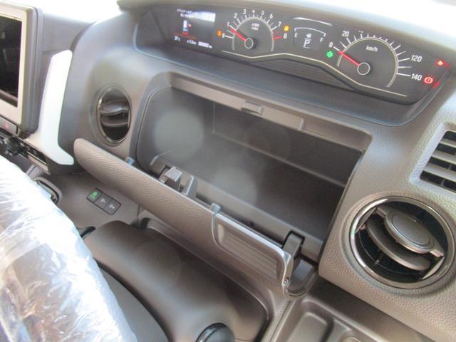 G 届出済未使用車 スマートキー プッシュスタート LEDヘッドライト UV&IRカットガラス 両側スライドドア Wエアバッグ ABS 横滑り防止(23枚目)