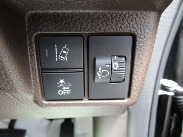 G 届出済未使用車 スマートキー プッシュスタート LEDヘッドライト UV&IRカットガラス 両側スライドドア Wエアバッグ ABS 横滑り防止(25枚目)