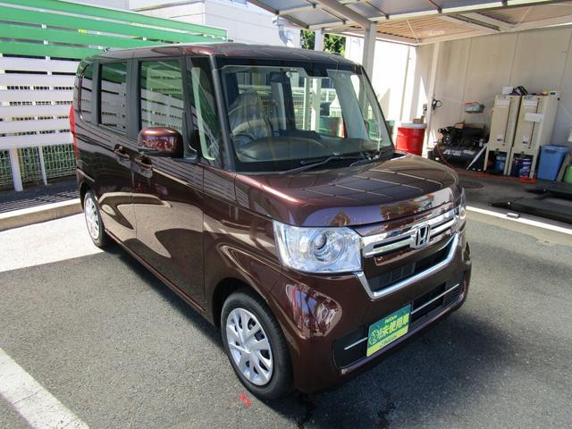 G 届出済未使用車 スマートキー プッシュスタート LEDヘッドライト UV&IRカットガラス 両側スライドドア Wエアバッグ ABS 横滑り防止(5枚目)
