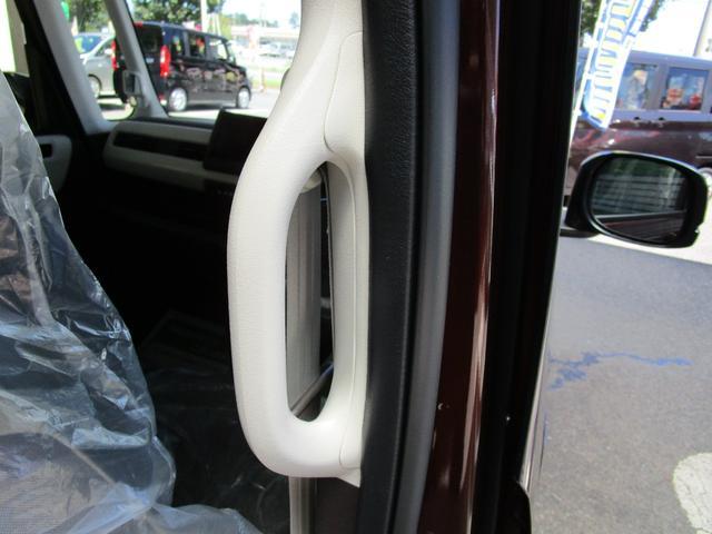 G 届出済未使用車 スマートキー プッシュスタート LEDヘッドライト UV&IRカットガラス 両側スライドドア Wエアバッグ ABS 横滑り防止(21枚目)