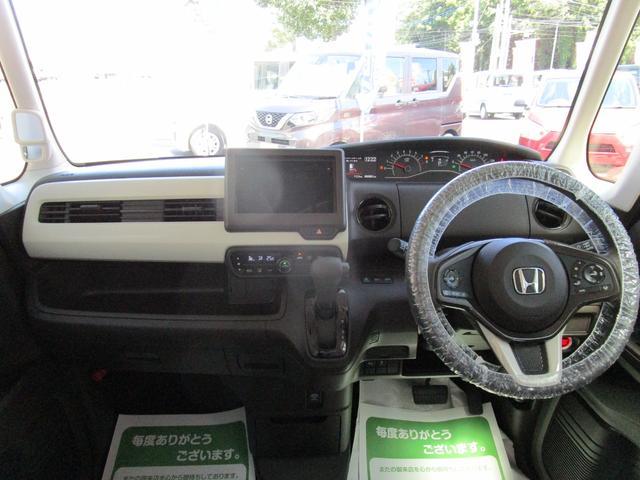 G 届出済未使用車 スマートキー プッシュスタート LEDヘッドライト UV&IRカットガラス 両側スライドドア Wエアバッグ ABS 横滑り防止(22枚目)