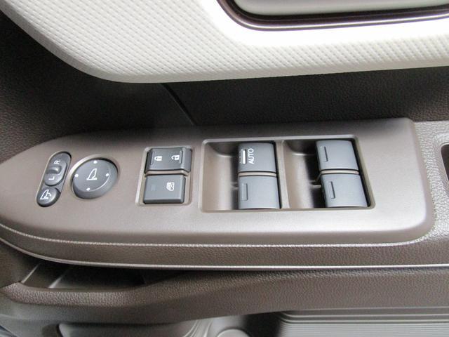 G 届出済未使用車 スマートキー プッシュスタート LEDヘッドライト UV&IRカットガラス 両側スライドドア Wエアバッグ ABS 横滑り防止(24枚目)