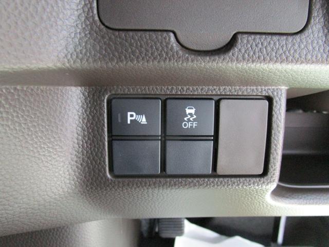 G 届出済未使用車 スマートキー プッシュスタート LEDヘッドライト UV&IRカットガラス 両側スライドドア Wエアバッグ ABS 横滑り防止(27枚目)
