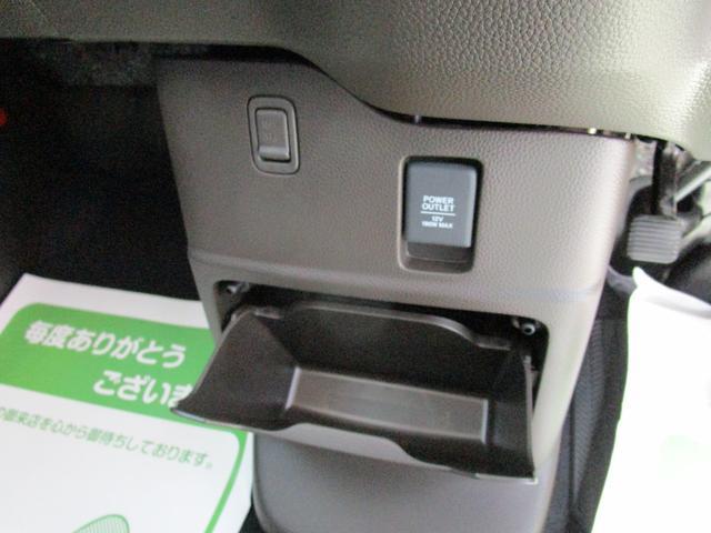G 届出済未使用車 スマートキー プッシュスタート LEDヘッドライト UV&IRカットガラス 両側スライドドア Wエアバッグ ABS 横滑り防止(28枚目)