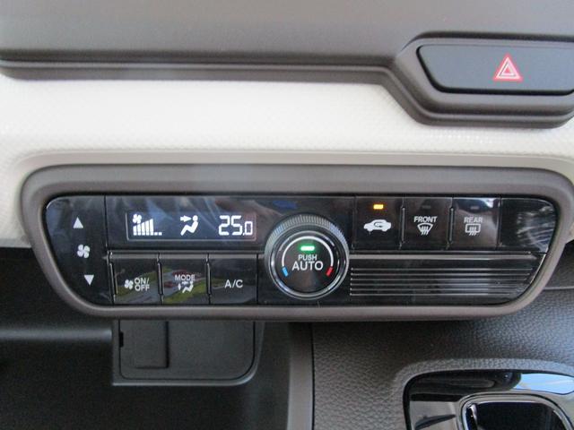 G 届出済未使用車 スマートキー プッシュスタート LEDヘッドライト UV&IRカットガラス 両側スライドドア Wエアバッグ ABS 横滑り防止(29枚目)