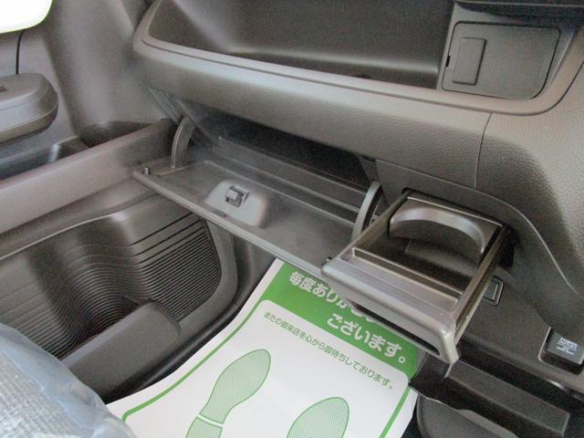 G 届出済未使用車 スマートキー プッシュスタート LEDヘッドライト UV&IRカットガラス 両側スライドドア Wエアバッグ ABS 横滑り防止(30枚目)