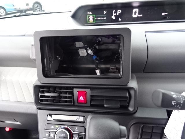 Xスペシャル メモリーワンセグナビ アップグレード バックカメラ ステアリングスイッチ 6スピーカー プッシュスタートスマートキー 次世代スマートアシスト 前後センサー フルLEDヘッドライト 運転席ロングスライド(10枚目)
