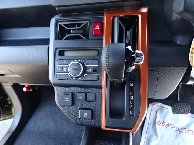G ブラックパック ガンメタホイール フルLEDヘッドライト スカイフィールトップ 運転席シートリフター&チルトステアリング 電動パーキング ステアリングSWバックカメラBluetooth地デジナビ(11枚目)