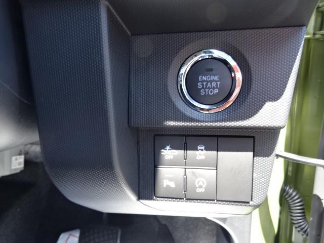 G ブラックパック ガンメタホイール フルLEDヘッドライト スカイフィールトップ 運転席シートリフター&チルトステアリング 電動パーキング ステアリングSWバックカメラBluetooth地デジナビ(26枚目)