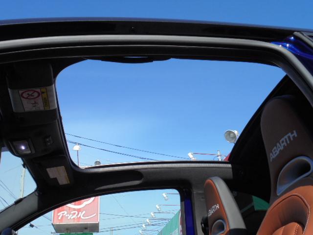 「アバルト」「 アバルト595C」「コンパクトカー」「群馬県」の中古車12