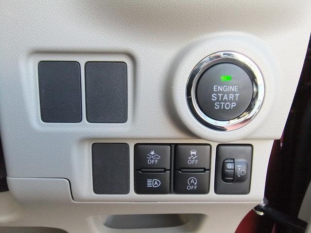 【オートハイビーム機能】対向車のヘッドランプや前方の明るさを認識して、ヘッドランプのハイビームとロービームを自動で切り替えます!※作動条件があります。