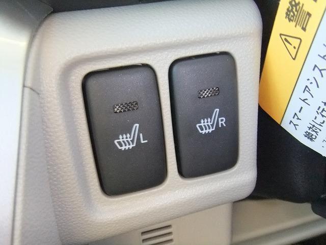 シートヒーター搭載!エアコンに比べて温まるスピードが速いので冬でも快適にお過ごし頂けます。冷え性で悩まれている方にも◎また、エアコンに比べて車内の空気が乾燥しにくいのも、嬉しいポイントです♪