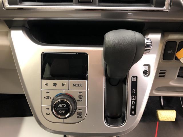 操作簡単便利なオートエアコン搭載。