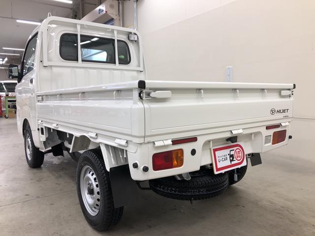 スタンダード 農用スペシャル 4WD(9枚目)