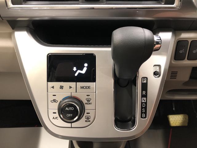 スタイルX リミテッド SAIII バックカメラ(11枚目)